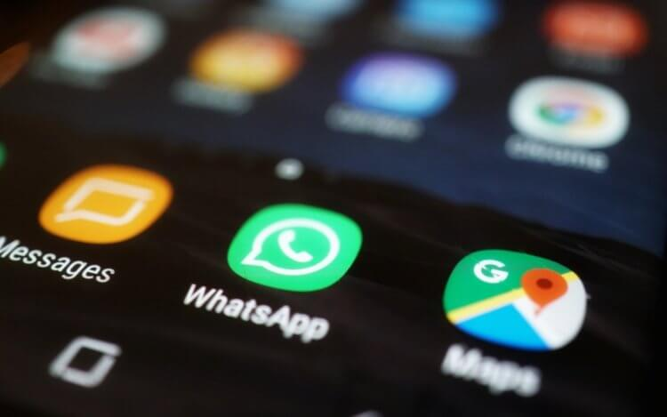Как защитить WhatsApp на Android отпечатком пальца