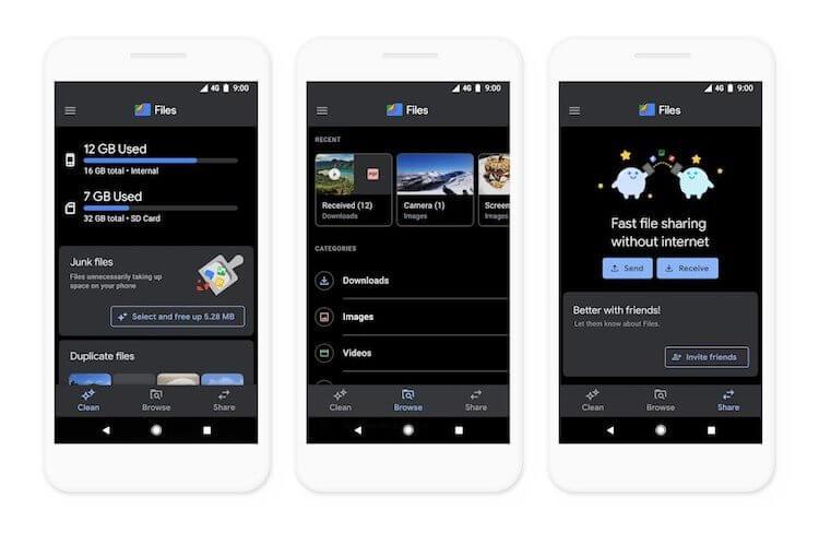 Google добавила ночную тему в свой файловый менеджер для Android