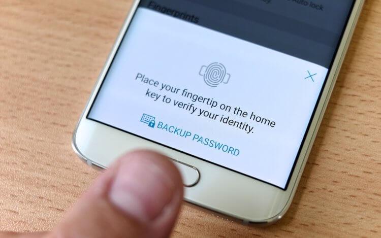 Входить на сайты Google с Android теперь можно по отпечатку пальца