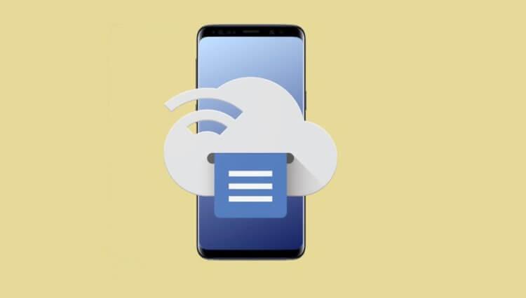 Как организовать мобильный офис со смартфона на Android