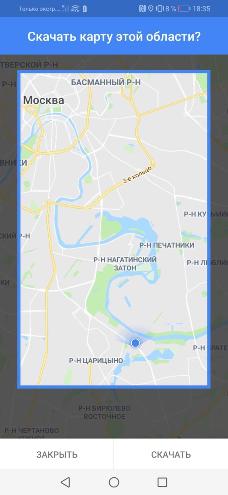 Функции Google Maps, о которых вы могли не знать