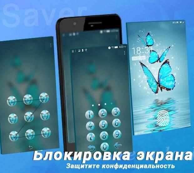 Как кастомизировать экран блокировки смартфона