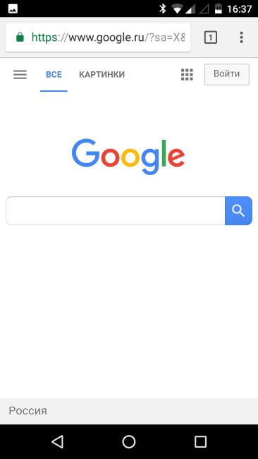 Как сохранить веб-страницу на смартфон для того, чтобы посмотреть ее позже