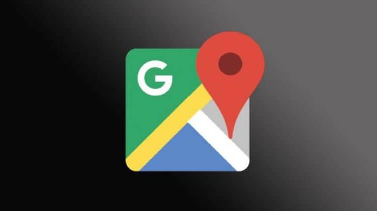 В Google Maps началось тестирование режима «Инкогнито»