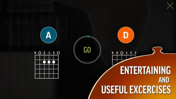 Android-приложения, которые обучат вас игре на гитаре