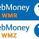 Выгодный обмен WMZ на WMR