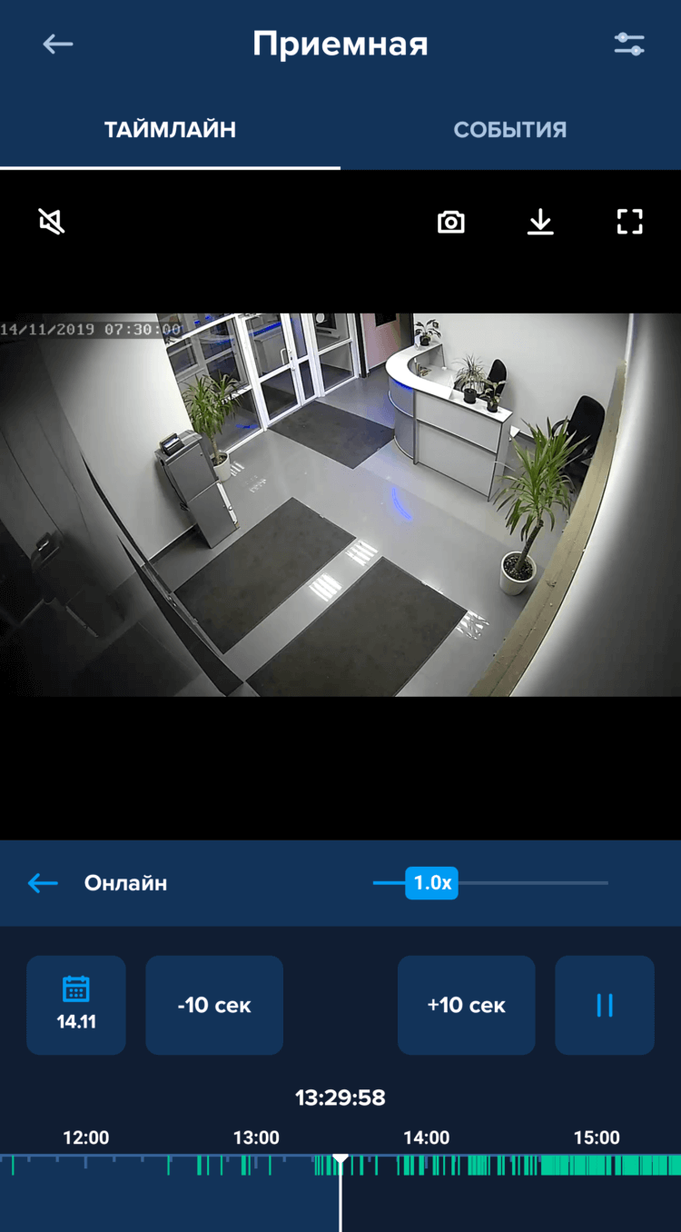 Как организовать видеонаблюдение прямо на экране смартфона
