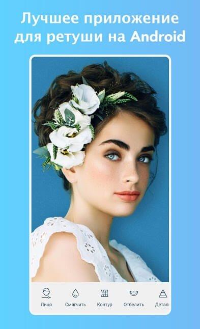 Лучшие программы для нанесения виртуального макияжа
