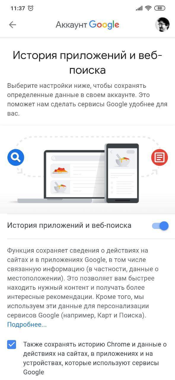 Безопасность Android — вот над чем стоит задуматься