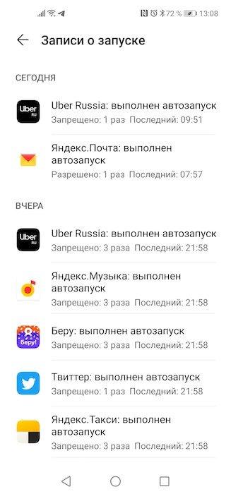 Почему я никогда не закрываю приложения на Android и вам не советую