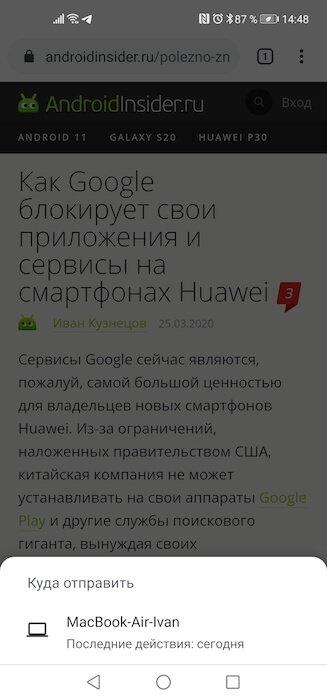 Как я сделал Google Chrome лучше. Реально рабочие советы