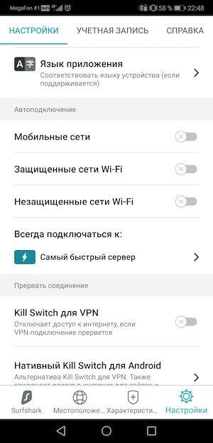 Почему бесплатные VPN опасны?