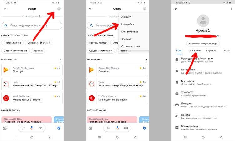 Как сделать скриншот на телефоне и отредактировать его